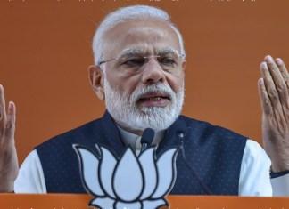 PM Narendra Modi नागपुर