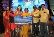 Voice of Vidarbha