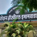 Isolation hospital Nagpur