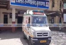 buldhana hospital