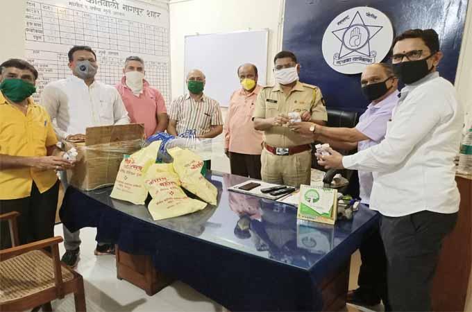 distribution of necessary kits
