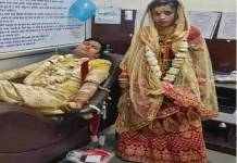 Couple donates blood on Wedding day to save the life of a young girl