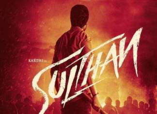 Sulthan Trailer Out