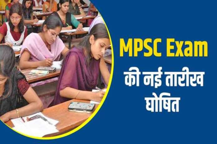 about mpsc