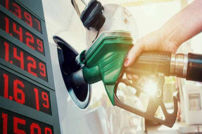 Petrol surpassed Rs.100/liter mark in Nagpur creates all-time high record