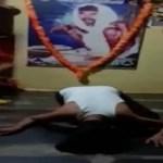 नागीन डान्स करून कोरोना दूर करण्याचा दावा; लोकांना लुटणाऱ्या भोंदूबाबाचा पर्दाफाश
