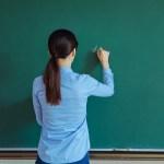 घटस्फोटीत महिला शिक्षिका विद्यार्थ्याला घेऊन झाली फरार; लॉकडाऊनमध्ये दिवसाला ४ तास घ्यायची ट्यूशन