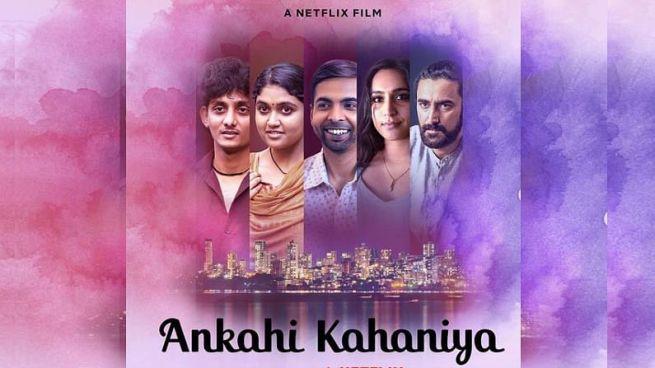 Ankahi-Kahaniya Netflix
