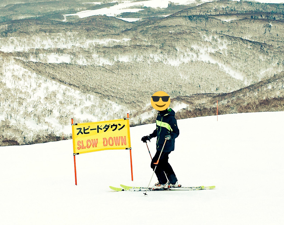 Mr. ONL skiing Japan!