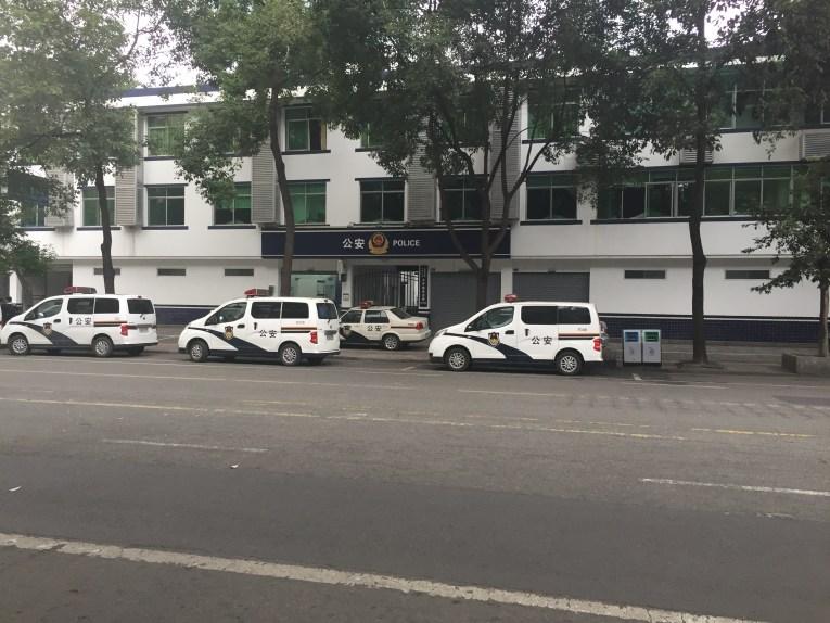 Taisheng Road Police Station - Chengdu China