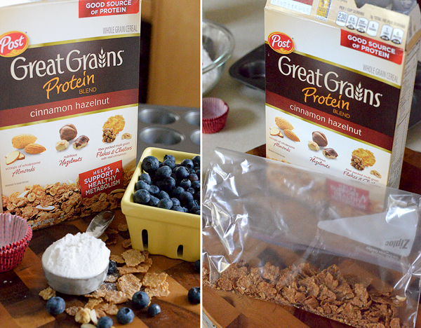 great grains muffin recipe (3)