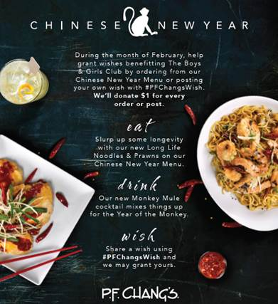 pf changes chinese new year