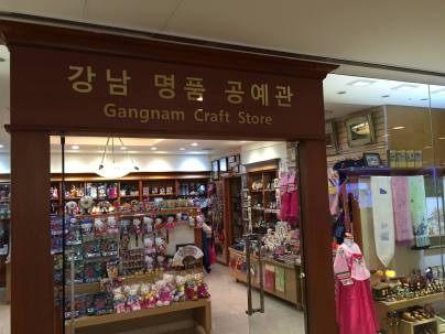 Dongdaemun Design Plaza5
