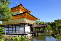 Kinkakuji Temple Kyoto2