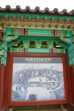Namsangol Village, Seoul15