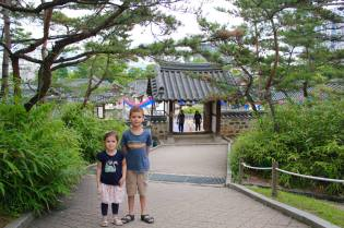 Namsangol Village, Seoul7