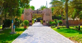 ABU DHABI HERITAGE VILLAGE18