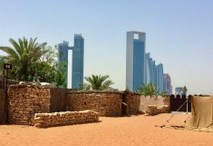 ABU DHABI HERITAGE VILLAGE7