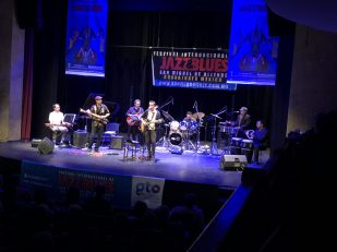 International Jazz and Blues Festival in San Miguel de Allende