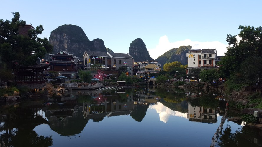 Yangshuo West Street China