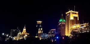 Shanghai Puxi Skyline at Night