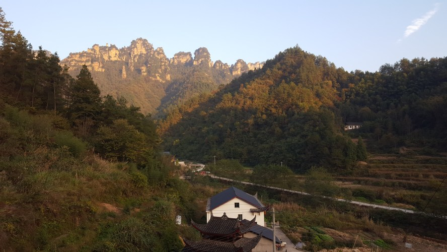 Yuxepi Village Zhangjiajie National Forest Park
