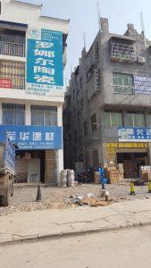 Church Entrance Alley China