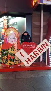 Harbin China Zhongyang Pedestrian Street