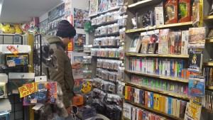 Tokyo Akihabara Electronics District Game Store