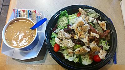 Culver's Salad