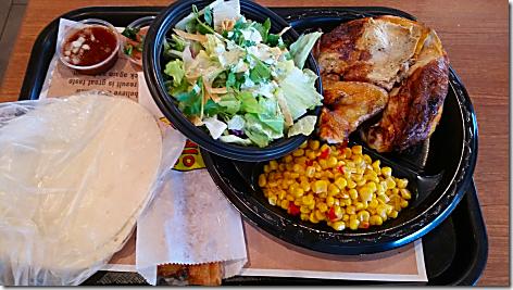 El  Pollo Loco 1