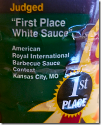 Big Bob Gibson's White Sauce
