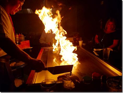 Yen Fireball