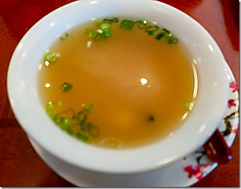 Pho 20 Miso Soup