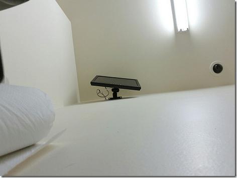 Phone under Desk