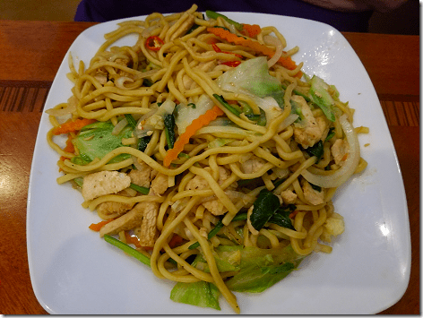 Pho 20 Lo Mein with Chicken and Veggies
