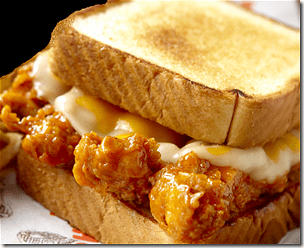 Hooter's Chicken Strip Sandwich
