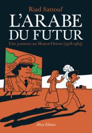 L'arabe du futur 1 (couverture)