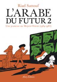 L'arabe du futur 2 (couverture)