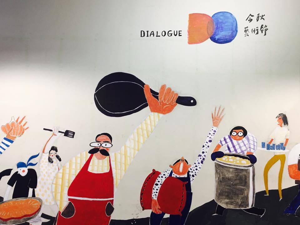 作伙呷飯|禾火食堂裡可愛又動感的一面牆