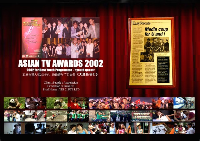 my resume tv awards