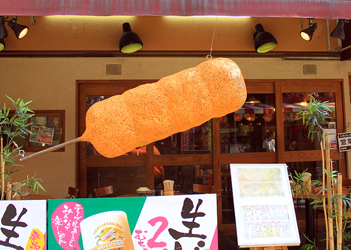 Kushikatsu in Osaka http://ourtastytravels.com/blog/street-food-eats-kushikatsu-japan/ #japan #food #travel #ourtastytravels