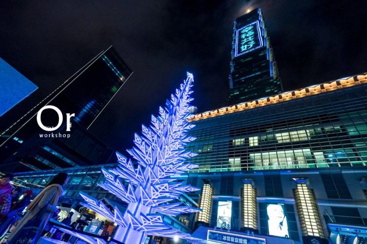 冰雪奇緣嘉年華| 台北街頭下雪了!2017年冬天不能錯過的迪士尼冰雪奇緣嘉年華,教你如何搭配FG APP體驗更多活動