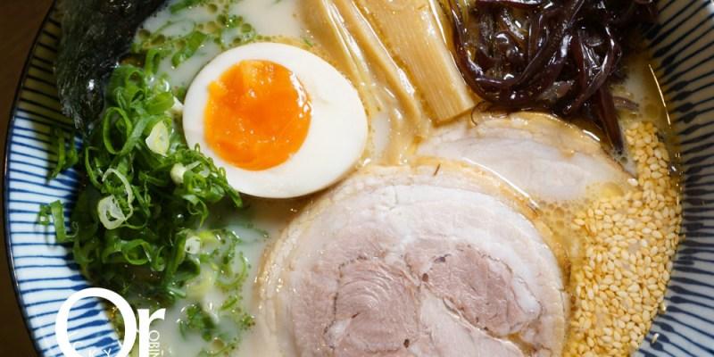 永春站|平價日式豚骨拉麵,湯頭濃醇叉燒肥美,日式靈魂融入台式口味,內用還可免費續麵-男子漢拉麵食堂