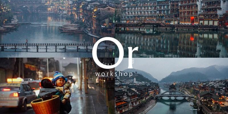 [中國湖南鳳凰|景點] 煙雨朦朧中,在美麗的古城走一遭 - 湖南省 鳳凰古城