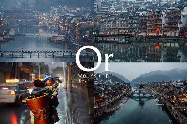 [中國湖南鳳凰|景點] 煙雨朦朧中,在美麗的古城走一遭 – 湖南省 鳳凰古城