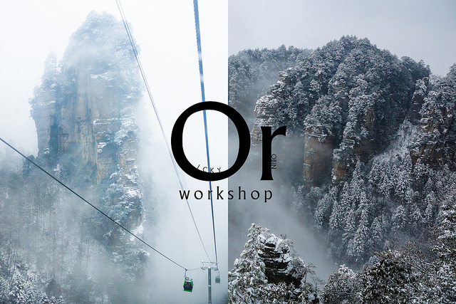 [中國張家界|景點] 搭乘高空纜車於山峰之間,張家界國家森林園區 – 楊家界