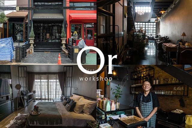 [泰國|住宿] 美式復古與現代結合,清邁 2MORROW Moments And Private Home / 2MORROW 時刻私家飯店