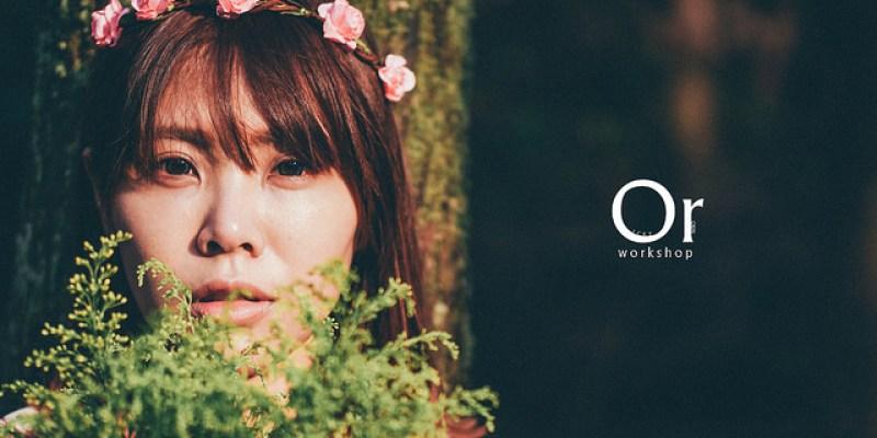 [攝影] YU @ 陽明山黑森林 - 人像寫真