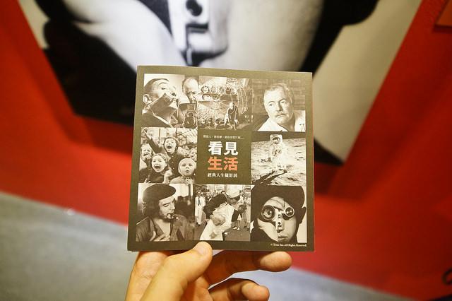 [遊記] 松山文創,LIFE:看見生活-經典人生攝影展